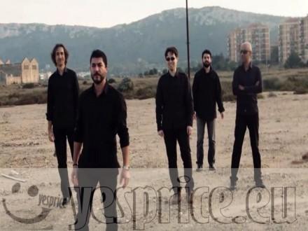 code WEDMUS68 - MUSICA MATRIMONIO WEDDING CERIMONIE DI LUSSO SARDEGNA - CAGLIARI - Musica a partire da €700