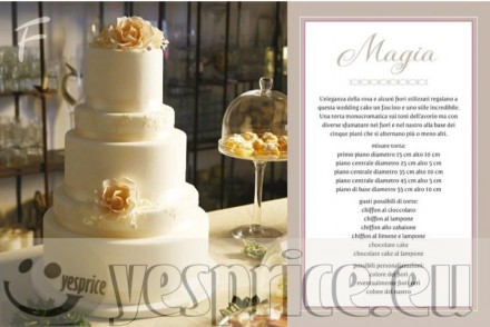 code WEDTOR31 - TORTE E CONFETTI WEDDING CERIMONIE DI LUSSO EMILIA ROMAGNA - BOLOGNA - Prodotti a partire da €250