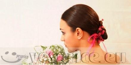 code WEDMAK10 - MAKE UP E BENESSERE MATRIMONIO WEDDING CERIMONIE DI LUSSO SICILIA - PALERMO - Servizio a partire da €150