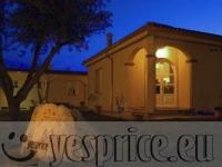 code WEDRIC71 - RICEVIMENTO HOTEL WEDDING CERIMONIE DI LUSSO SARDEGNA - CAGLIARI - CAPOTERRA - Banchetti a partire da €50