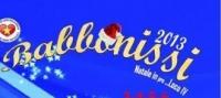 """""""Babbonissi: Natale in Pro..Loco''"""