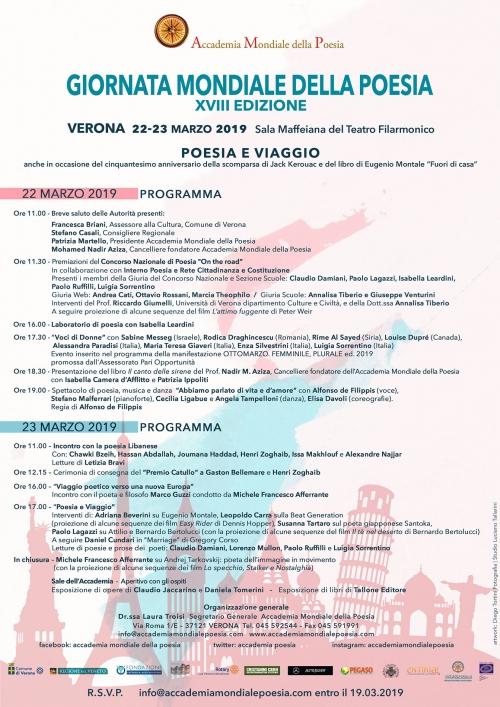 Giornata Mondiale della Poesia - XVIII Edizione