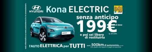 Autosantoro lancia il Leasing By Mobility Hyundai Kona Electric